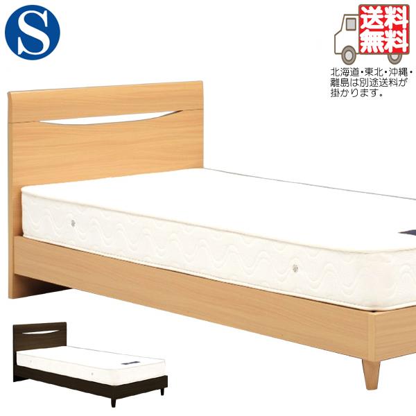 ベッド シングルベッド ロータイプ ベッドフレーム 北欧モダン