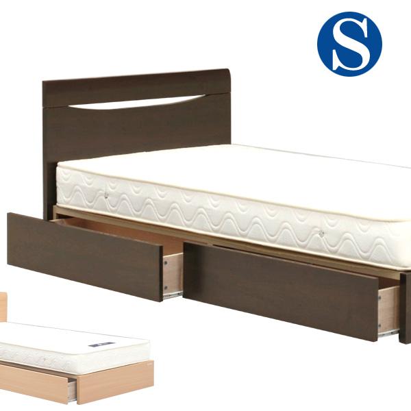 シングルベッド 引き出し収納 ロータイプ ベッドフレーム 北欧モダン