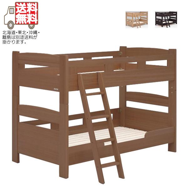 2段ベッド 二段ベット 子供部屋 【送料無料】北欧 モダン 木製 子供用 耐震 キッズ すのこ
