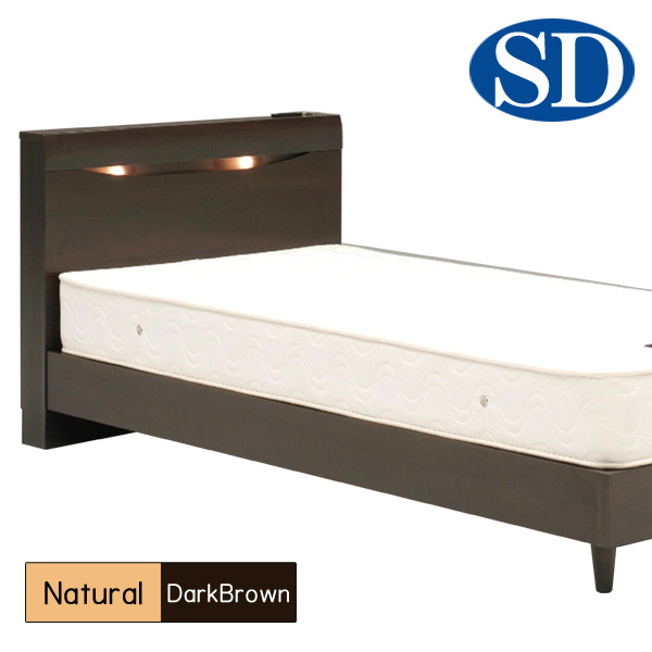 セミダブルベッド ロータイプ ベッドフレーム 照明付き 北欧モダン