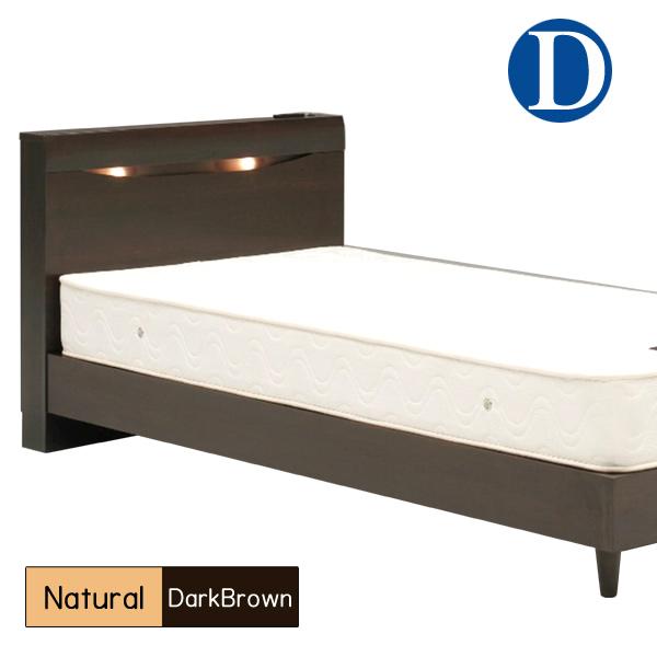 ダブルベッド 北欧モダン ロータイプ 照明付き ベッドフレーム