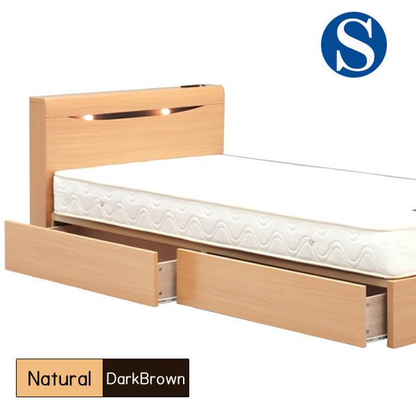 ベッド シングルベッド 引き出し収納 ロータイプ ベッドフレーム ライト付き 北欧モダン