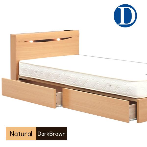 ベッド ダブルベッド 引き出し収納 ライト付き 北欧モダン ロータイプ ベッドフレーム