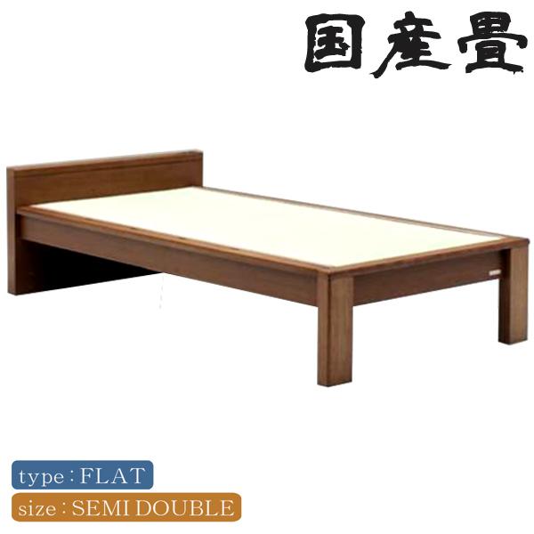 畳ベッド セミダブル 国産畳 2段階高さ調節 ベッドフレームのみ 和風モダン コンセント付き