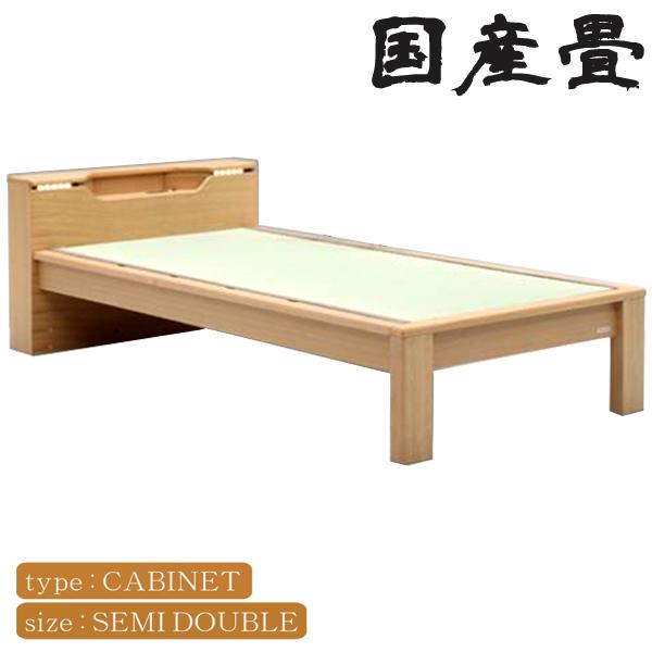 畳ベッド セミダブル 国産畳 2段階高さ調節 宮付き ベッドフレームのみ LED照明 コンセント付き