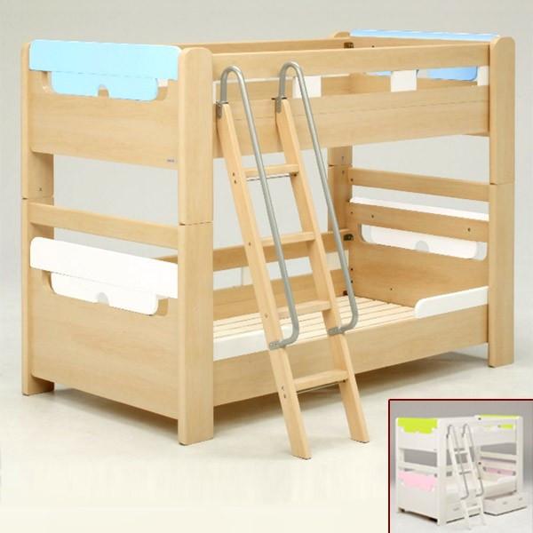 2段ベッド 二段ベット 子供部屋 カラフル 【送料無料】北欧 モダン 木製 子供用 耐震 キッズ すのこ