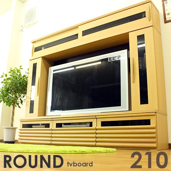 ハイタイプ テレビ台 テレビボード 幅210cm 引き戸 北欧ミッドセンチュリー 【送料無料】P20Feb16