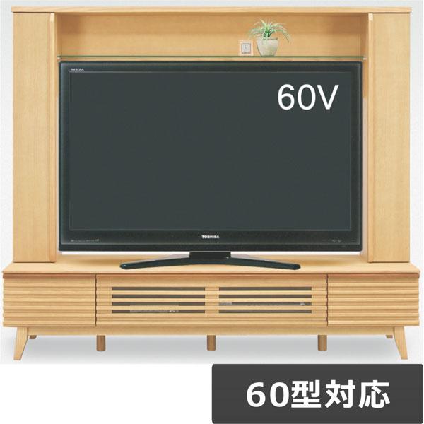ハイタイプ テレビ台 テレビボード 幅180cm 北欧 ミッドセンチュリー お掃除ロボット対応