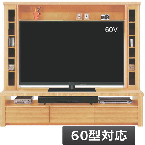 ハイタイプテレビ台 テレビボード 収納 幅180cm 【送料無料】 シンプル 北欧 ミッドセンチュリー