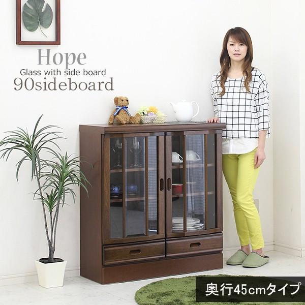 サイドボード キャビネット 木製 90cm 完成品 和 和風 ジャパニーズモダン 日本製 国産 大川家具