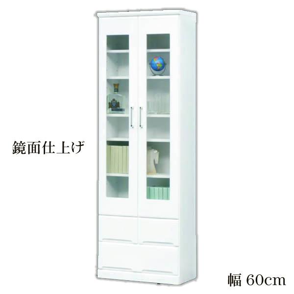 本棚 完成品 書棚 鏡面 幅60cm (開梱設置無料)