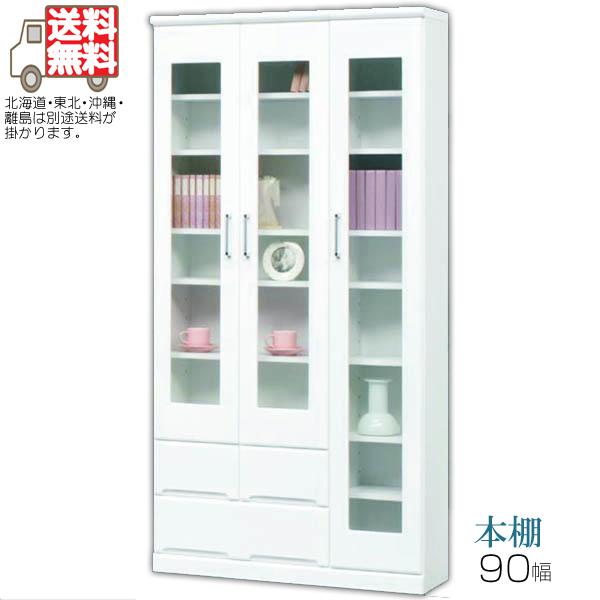 本棚 完成品 書棚 鏡面 幅90cm (開梱設置無料)