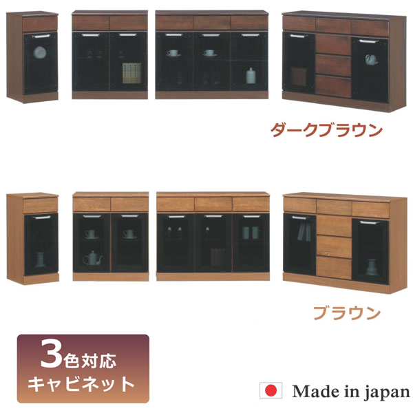 キャビネット サイドボード リビング収納 北欧 幅111cm シンプル モダン 日本製 壁面家具 送料無料