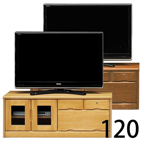 テレビ台 ローボード 幅120サイズ TV台 テレビボード リビング収納 ブラウン ナチュラル カットガラス 観音部オートヒンジ 選べる2色 シンプル モダン ベーシック パイン 日本製 鍵付き