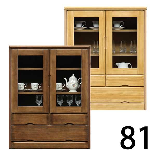 サイドボード キャビネット 完成品 選べる ブラウン ナチュラル 飾り棚 キュリオケ-ス 木製 85サイドボード