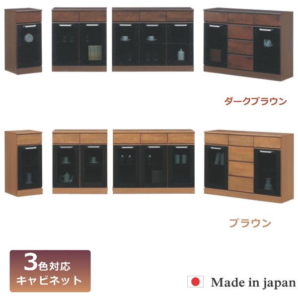 キャビネット サイドボード リビング収納 北欧 幅74cm シンプル モダン 日本製 壁面家具 送料無料