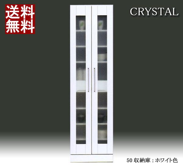 キッチン収納/食器棚/鏡面 ホワイト CRYSTAL50収納庫