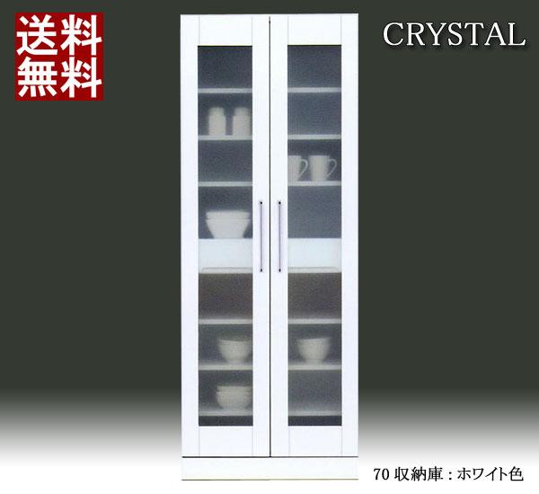 【 開梱設置無料 】キッチン収納 食器棚 鏡面 ホワイト CRYSTAL70収納庫
