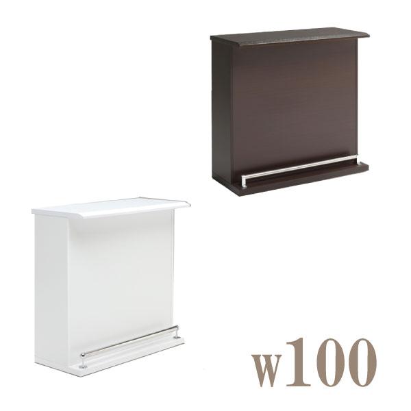 キッチンカウンター/キッチン収納/100バーカウンター