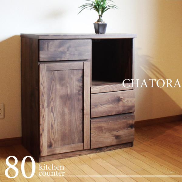 キッチン収納 完成品 幅80cm キッチンボード レンジボード レンジ台 キッチン収納 日本製 モイス付