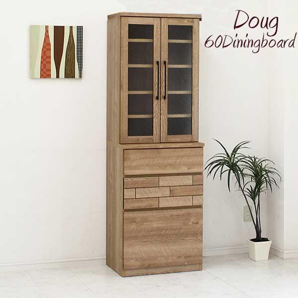 食器棚 キッチン収納 完成品 キッチンボード 日本製 幅60cm