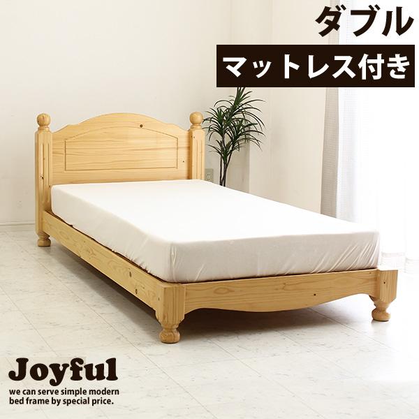 カントリー調 ダブルベッド マットレス付きベッドフレーム ダブルベット マットレス付きベッド スノコ すのこ パイン無垢材 人気 北欧 おしゃれ ファミリー ベーシック 木製 木 ウッド ナチュラル