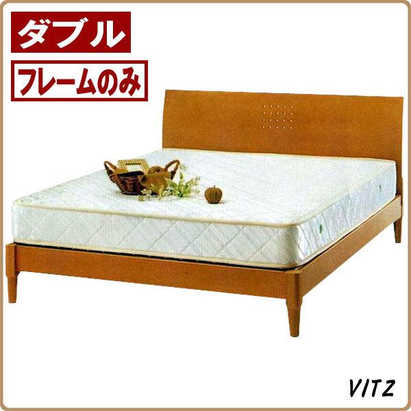 ベッド フレームのみ ダブルベッド スノコ ヴィッツ ダブルベッド ナチュラル