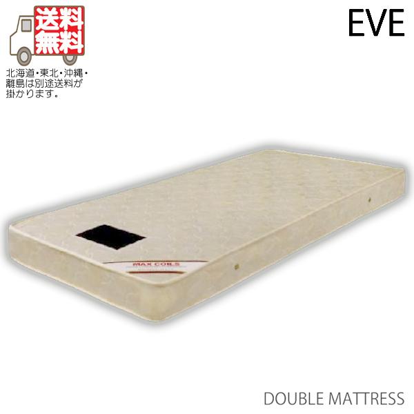 セミダブルベッド用マットレス ボンネルコイル マットレス セミダブルマットレス 人気 安い EVE