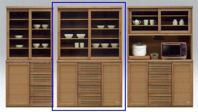 食器棚 キッチン収納 和風 モダン タモ 木製 山月120食器棚 ナチュラル ブラウン 【 開梱設置無料 】