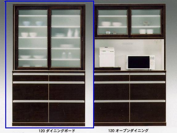 食器棚 キッチン収納 モナリザ120食器棚 ナチュラル色 ブラウン 【 開梱設置無料 】