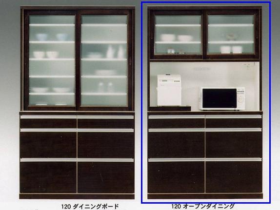 キッチン収納 食器棚 オープンダイニング モナリザ120オープンダイニング ナチュラル ブラウン 【 開梱設置無料 】
