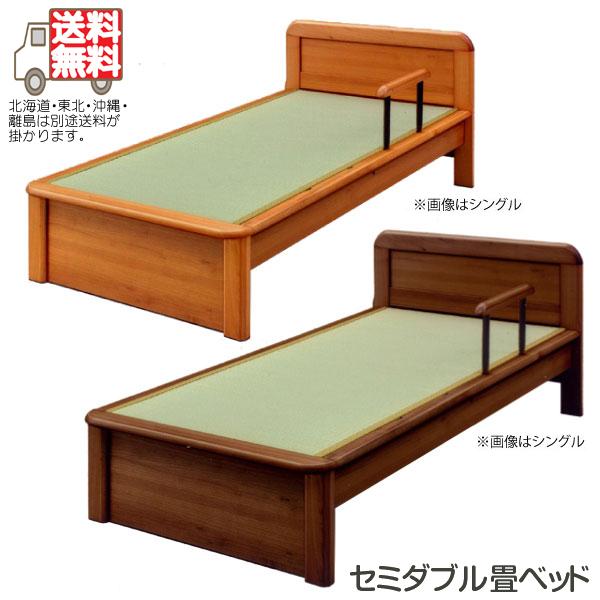 国産 畳ベット 畳ベッド 手摺り 手すり付き タタミベッド タタミベット セミダブルベッド セミダブルベット 木製 和 和モダン 日本製 NEWNOAH