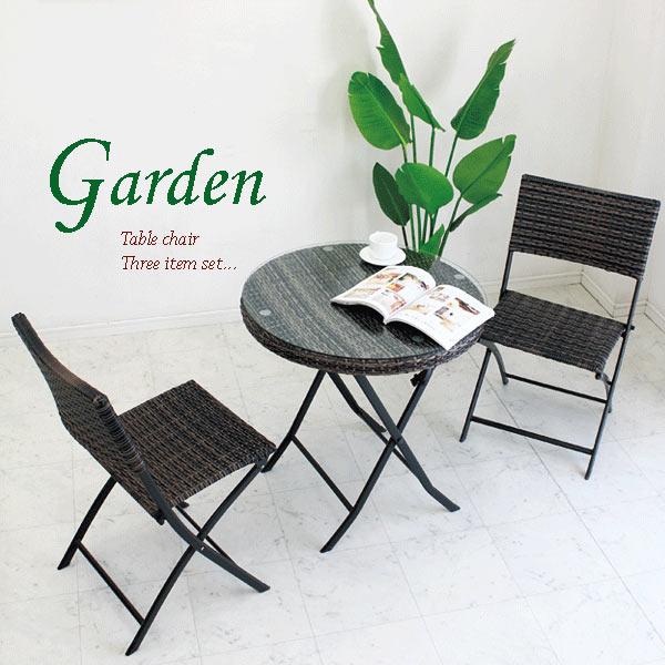 ラタン調 ガーデン ガーデンチェア2脚&ガラステーブル 3点セット アイアン アジアン カフェ風 テラス ガーデン テーブル セット ガーデンチェア 大川家具 バルコニー 送料無料