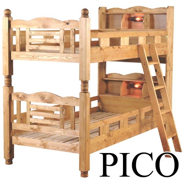 二段ベッド 2段ベッド 2段ベット スノコ 木製 二段ベッド ナチュラル