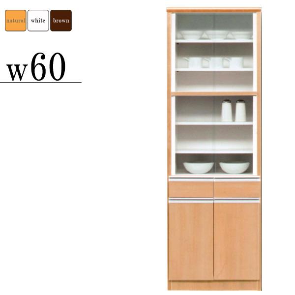 食器棚 ダイニングボード 幅60cm 完成品 ハイタイプ キッチンボード 引き戸 キッチン収納 カップボード 薄型 スリム ガラス扉 木製 引き出し シンプル モダン 日本製