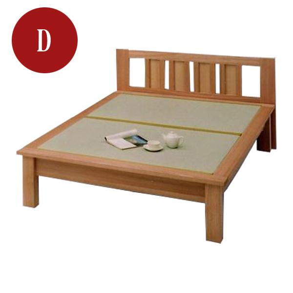 畳ベッド ダブルベッド 木製 魁ヘッドボード付き ダブル畳ベッド ナチュラル