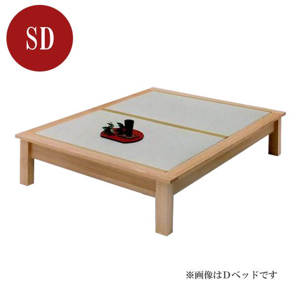 畳ベッド セミダブルベッド 木製 魁ヘッドボードなし セミダブル畳ベッド ナチュラル