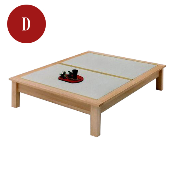 畳ベッド ダブルベッド 木製 魁ヘッドボードなし ダブル畳ベッド ナチュラル