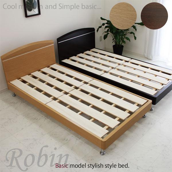 シングルベッド ベッドフレーム ローベッド ロータイプベッド 選べる2色 ナチュラル ウェンジ フレームのみ すのこ スノコ 木製 北欧 おしゃれ 1人暮らし 省スペース ベーシック 新生活 ワンルーム 一人暮らし 新生活応援