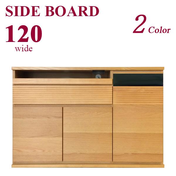 サイドボード キャビネット 収納 幅120cm 国産 日本製 おしゃれ スリム 省スペース スライドテーブル コンセント付き 引き出し 扉 木製 無垢材 送料無料 人気セール,大人気