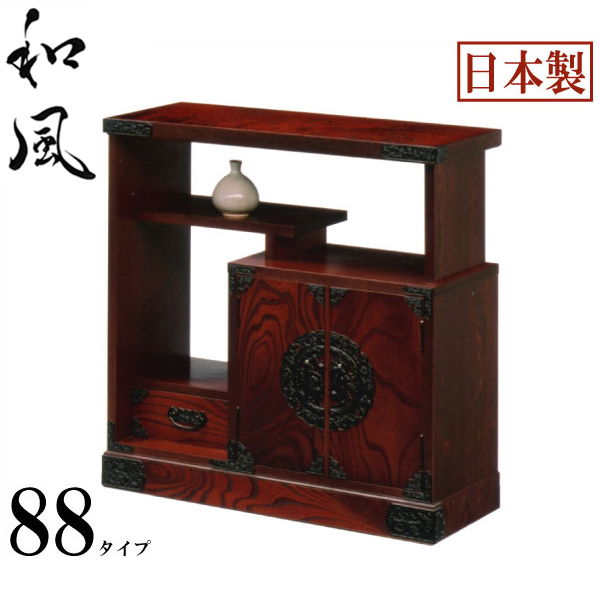 民芸家具 茶棚タンス 和箪笥 和たんす キャビネット サイドボード 木製 茶棚タンス88 和風 和モダン