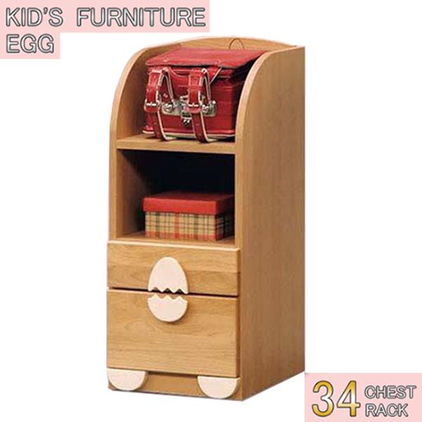 子供用家具/キッズ家具/日本製/低ホルムアルデヒド 木製 34チェストラック