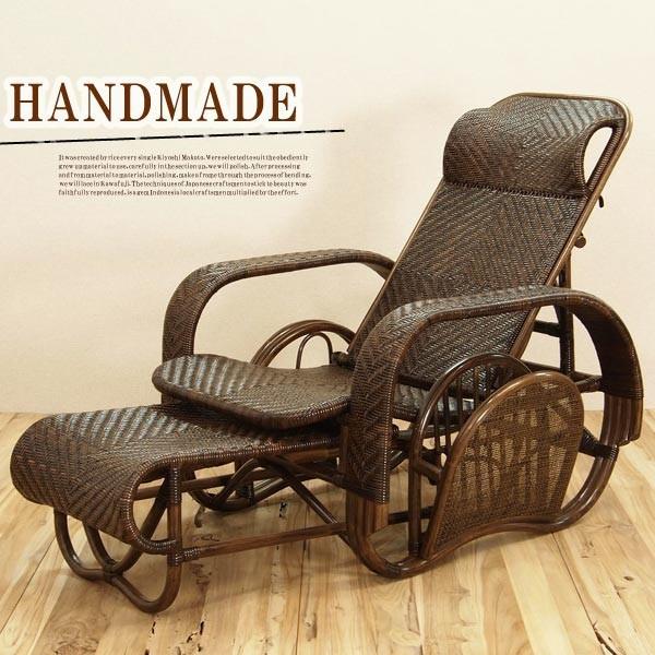リクライニングチェア ラタンチェア 籐チェア アジアンチェア 完成品 肘付き ハイバック 椅子 パーソナル フットレスト 高座椅子 木製 籐椅子 籐家具