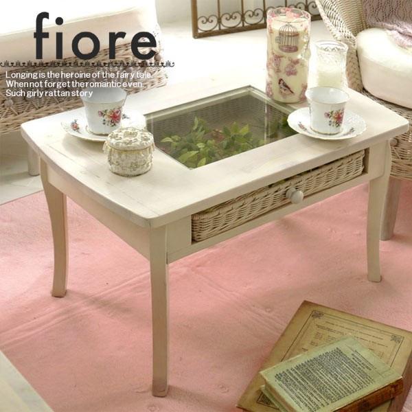 センターテーブル リビングテーブル ガラス アジアン ラタン 籐 白 ホワイト 姫系 エスニック
