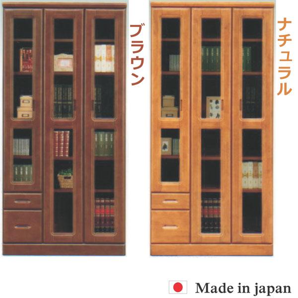 本棚 書棚 キャビネット 飾り棚 ブックシェルフ 木製 幅90cm フリーボード 送料無料 【 開梱設置無料 】