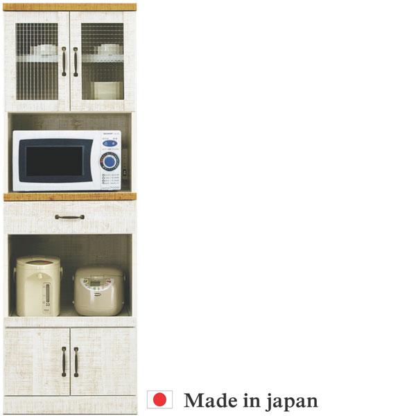 レンジ台 レンジボード 食器棚 キッチン収納 オープンボード 幅60cm ベーシック シンプル モダン 北欧 日本製 大川家具 送料無料