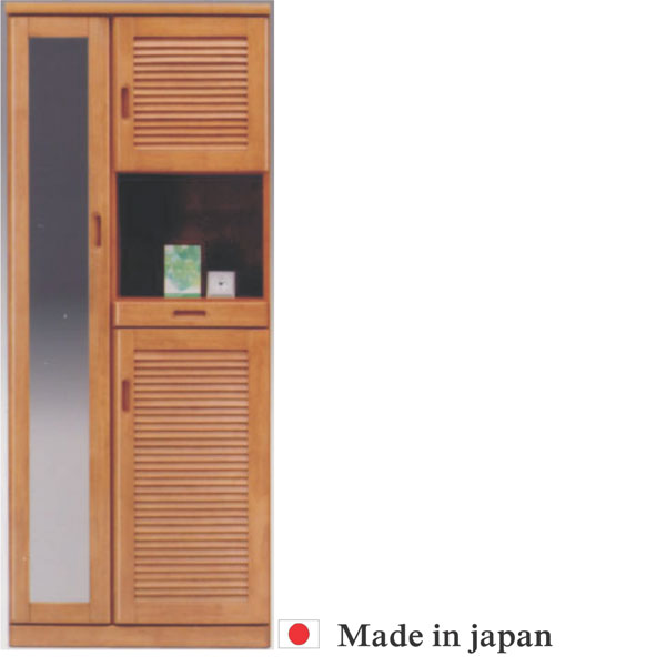 下駄箱 シューズボックス 幅75cm 完成品 北欧 靴箱 玄関収納 ハイタイプ ミラー 姿見付 日本製 送料無料