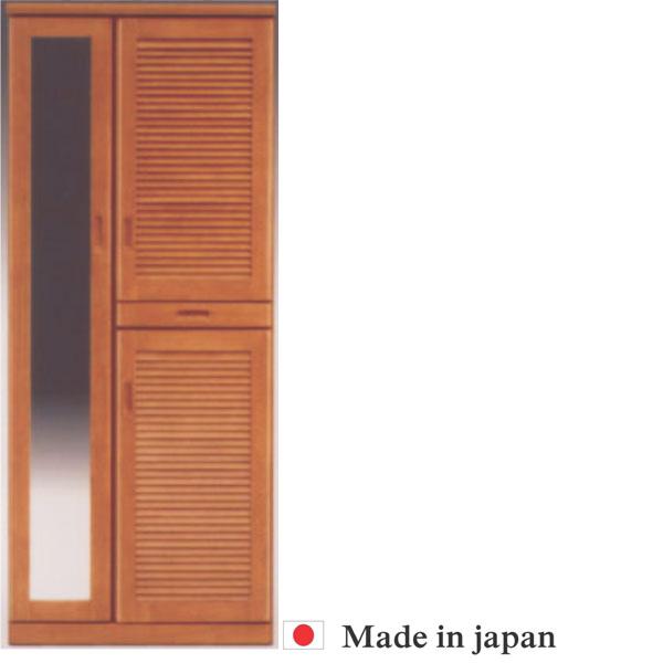 下駄箱 シューズボックス 姿見付 幅75cm 完成品 北欧 靴箱 玄関収納 ハイタイプ ミラー 日本製 送料無料