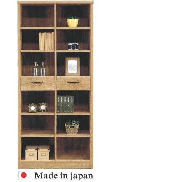 キャビネット 本棚 完成品 サイドボード フリーボード 幅80cm 日本製