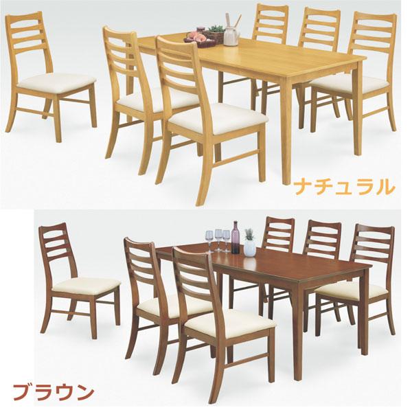 北欧風モダンテイストのダイニングテーブルセット6人掛け ブラウンとナチュラルから選べる2色のおしゃれでクラシックカントリーな食卓テーブルです テーブル幅170cmで送料無料 ダイニングセット 7点セット ダイニング7点セット 送料無料 6人用 ダイニングテーブルセット ダイニング 幅170cm 食卓テーブル モダン セット 食卓セット 北欧 高級な カフェ 購買